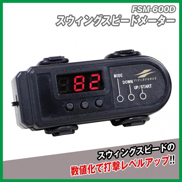 野球 スウィングスピードメーター FSM-60...