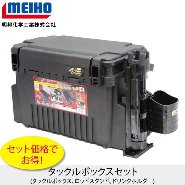 MEIHO(メイホウ) VS-7070 ロッドスタンドとドリ...