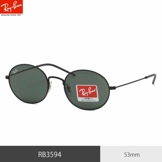 【ポイント10倍】Ray-Ban(レイバン) RB3594 9014...