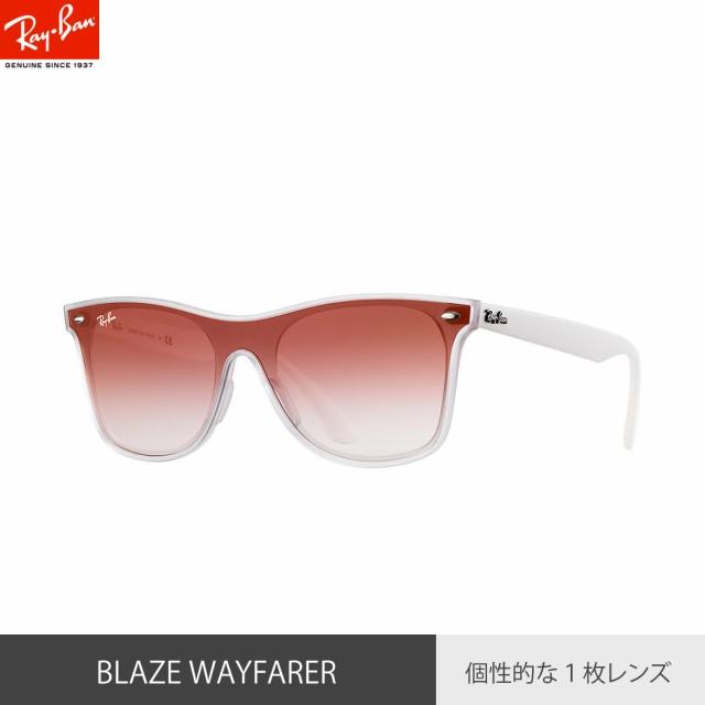 Ray-Ban(レイバン) BLAZE WAYFARER ブレイズ ...