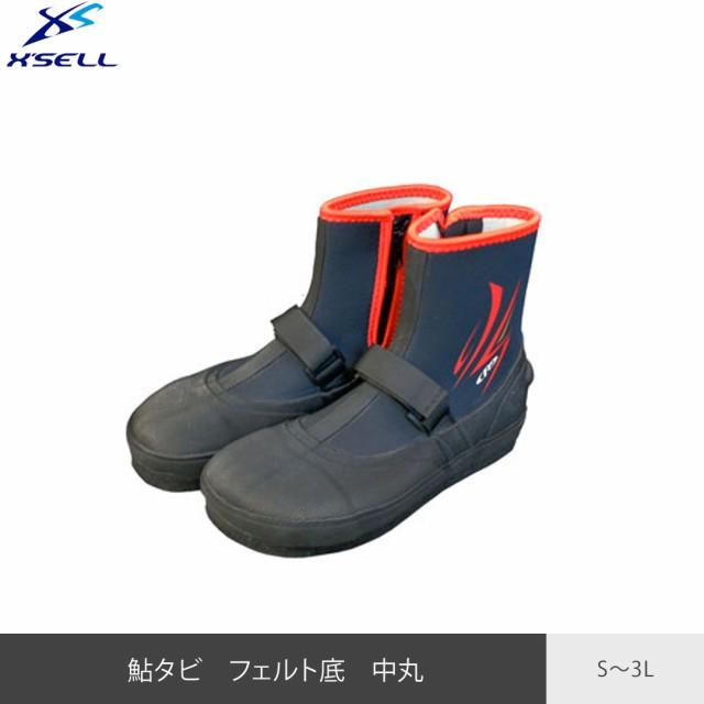 XSELL(エクセル) 鮎タビ FP5760 中丸 フェル...