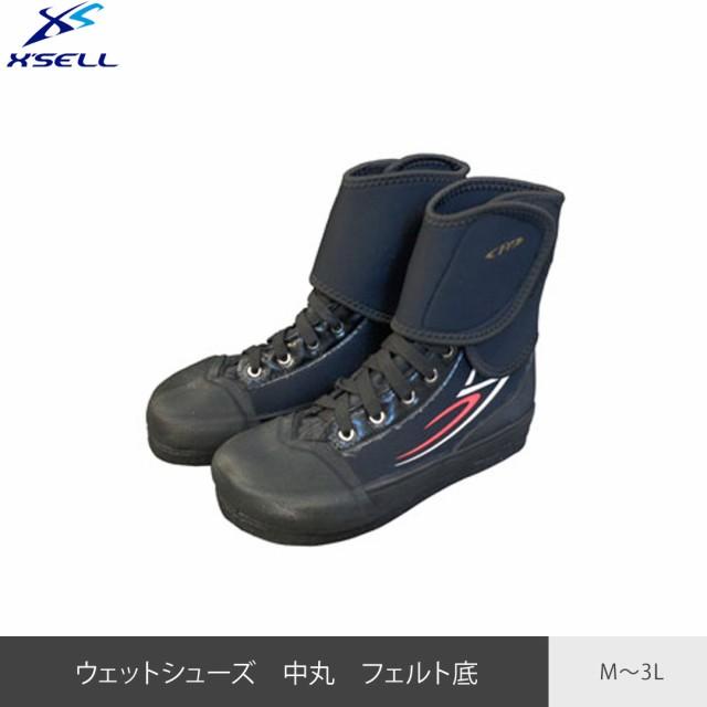XSELL(エクセル) ウェットシューズ FP5770 鮎...