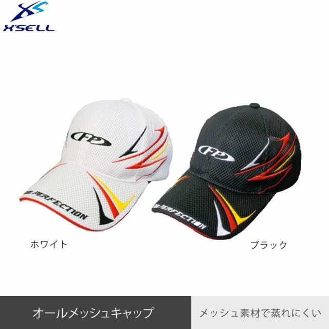 XSELL(エクセル) オールメッシュキャップ FP501...
