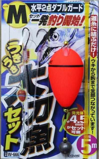 SASAME(ササメ) うきうき堤防太刀魚セット(Mサイ...