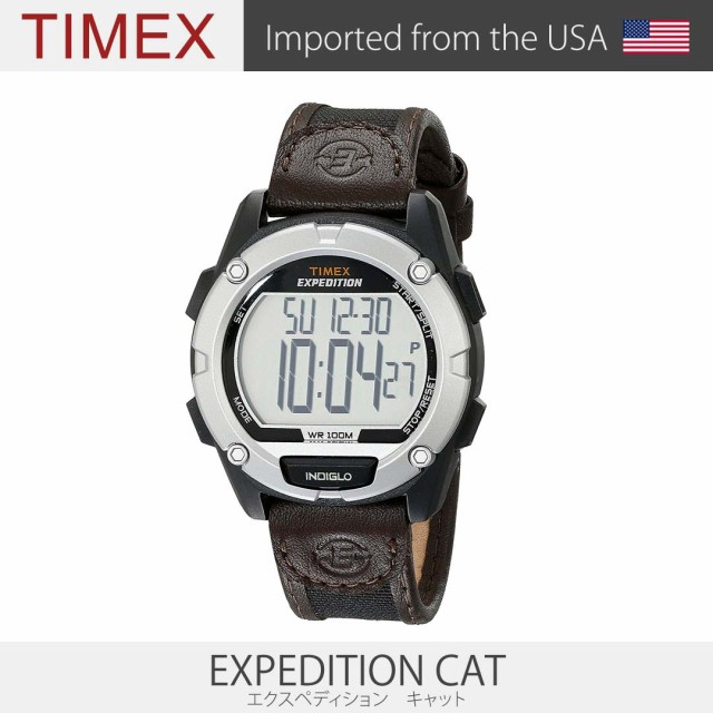 TIMEX(タイメックス) エクスペディション デジタ...