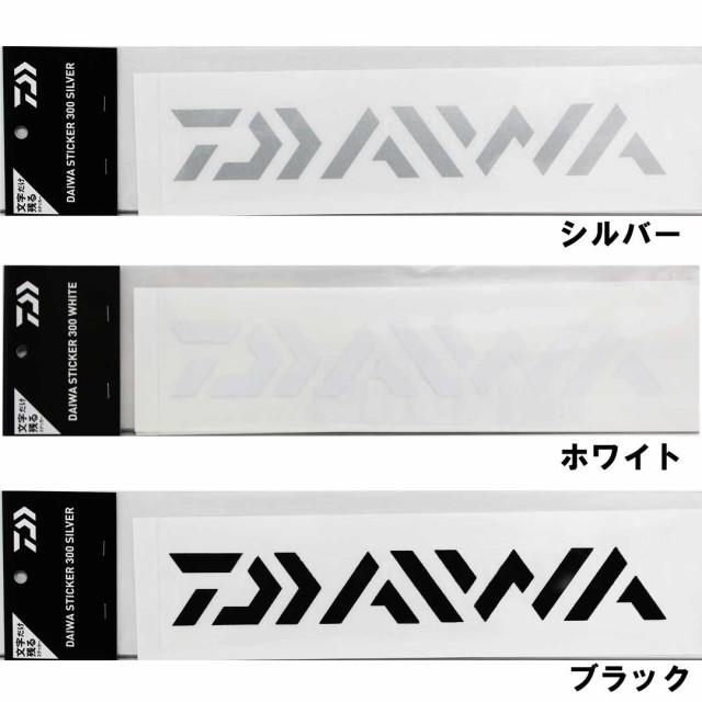 DAIWA(ダイワ) 300 ダイカットステッカー