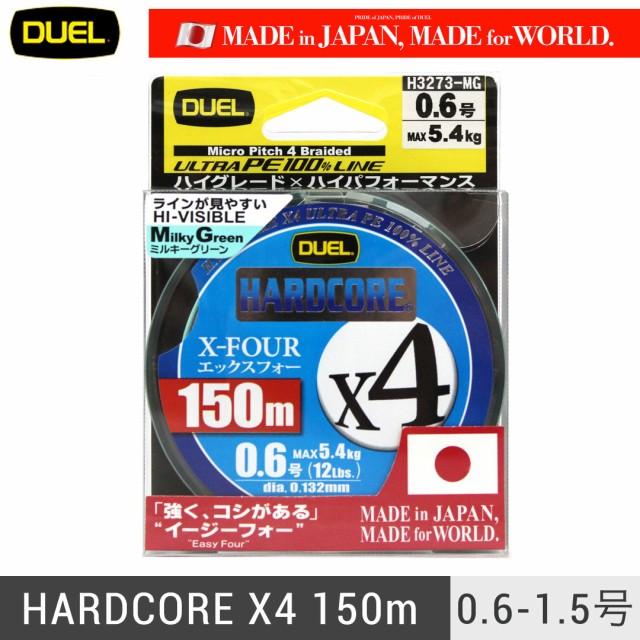 DUEL(デュエル) HARDCORE X4 150m ハードコア...