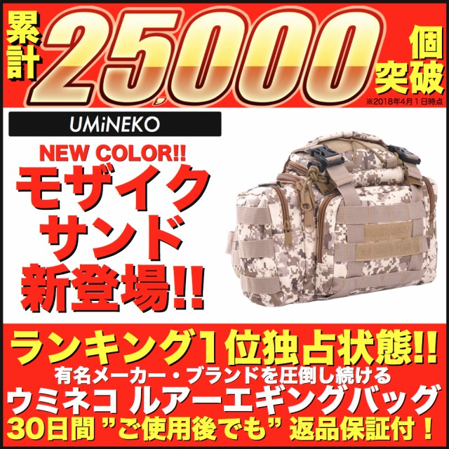 送料無料  正規品 ウミネコ(Umineko) ハイパフォ...