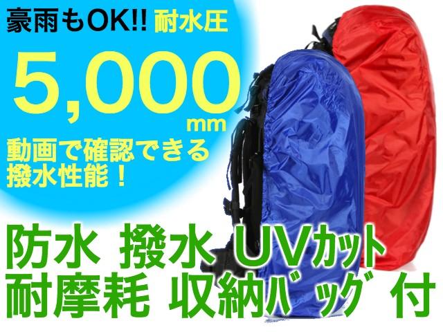 13時まで当日出荷★送料無料★ポイント10倍★【防...