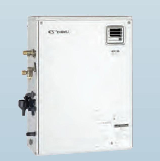 CHOFU 石油給湯器 KIBF-3865SG 屋外タイプ KR-49 ...