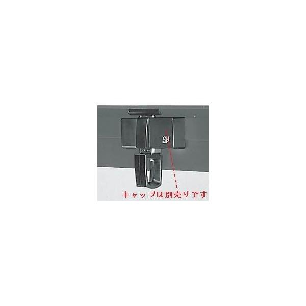 【YKK AP メンテナンス部品】 トップラッチ (HH-2...