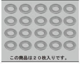リクシル ドア・引戸用部品 丁番 玄関・店舗・勝...