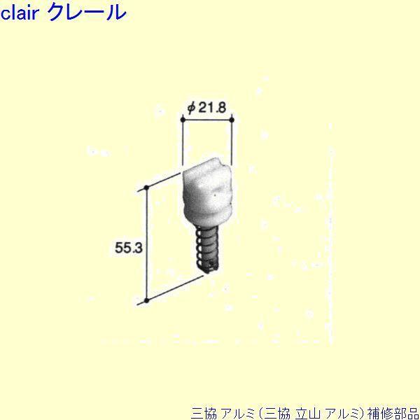 三協 アルミ 旧立山 アルミ 浴室 戸車:戸車(かま...