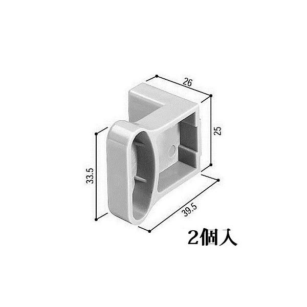 【YKK AP メンテナンス部品】 引手ホルダー (HH-N...