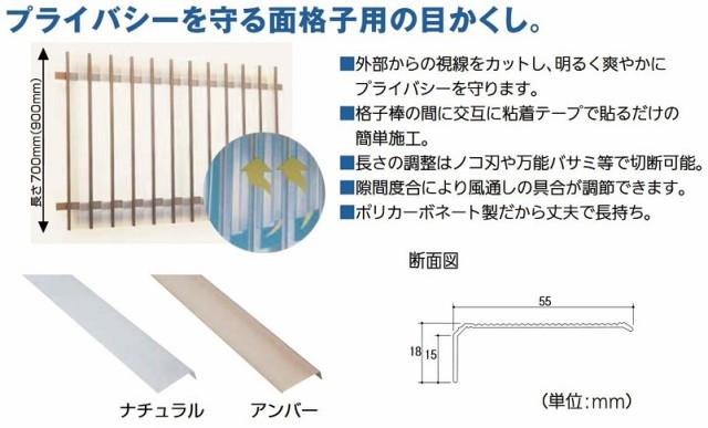 【リフォーム用品】 川口技研 マドミラン ポリカ...