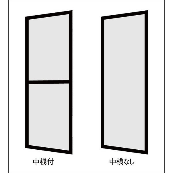 網戸 TS網戸 ステンレスネット仕様 LIXIL アトモ...