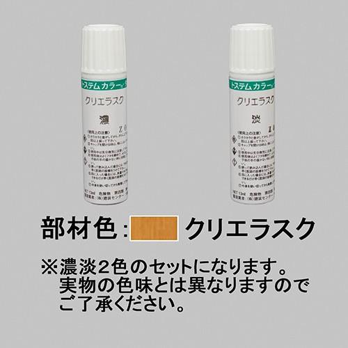 補修塗料タッチペンラッピング形材用15mlQA...