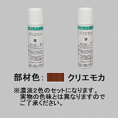 補修塗料タッチペンラッピング形材用15mlRA...
