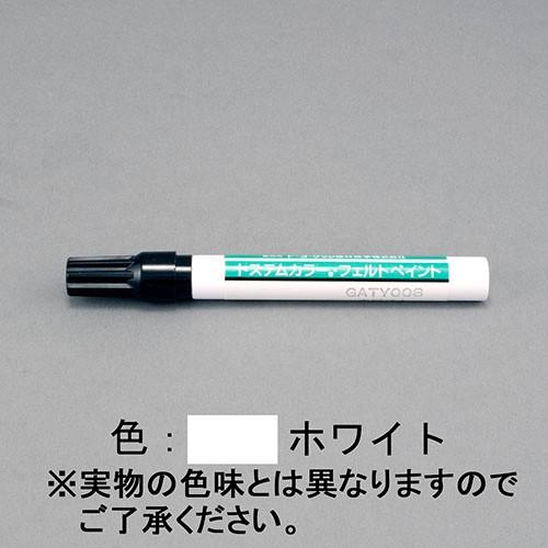 トステムカラーフェルトペン ホワイト GATY008 LI...