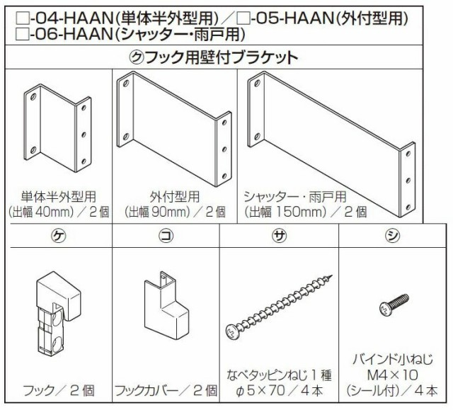 固定フック スタイルシェード / 天井付(木造) 1枚...