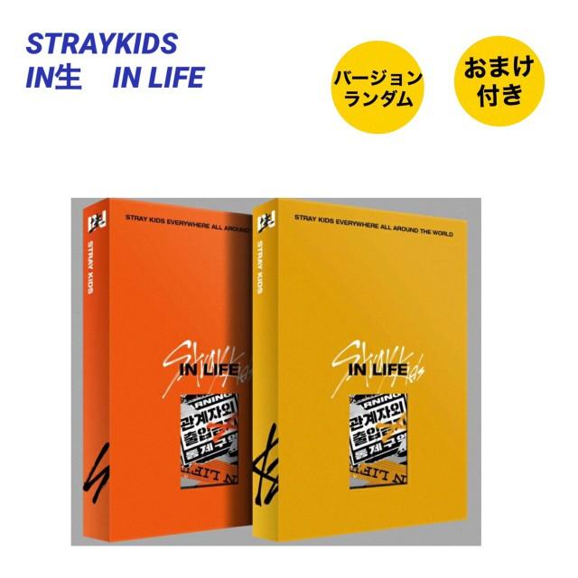国内発送 新品 CD ランダム1枚 グッズ2点おまけ付...