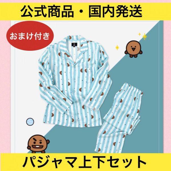 ★公式商品・国内発送・送料無料★ BT21 SUGA ...