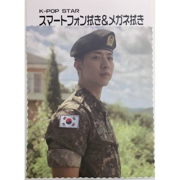 【送料無料】  ジョンシン CNBLUE シーエヌブル...