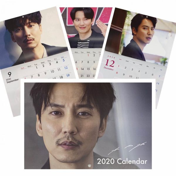 キムナムギル 2020 壁掛け カレンダー  韓流 グッ...
