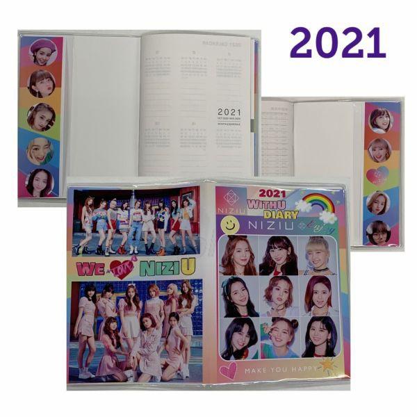NiziU ニジュ ダイアリー 手帳 2021 カレンダー ...