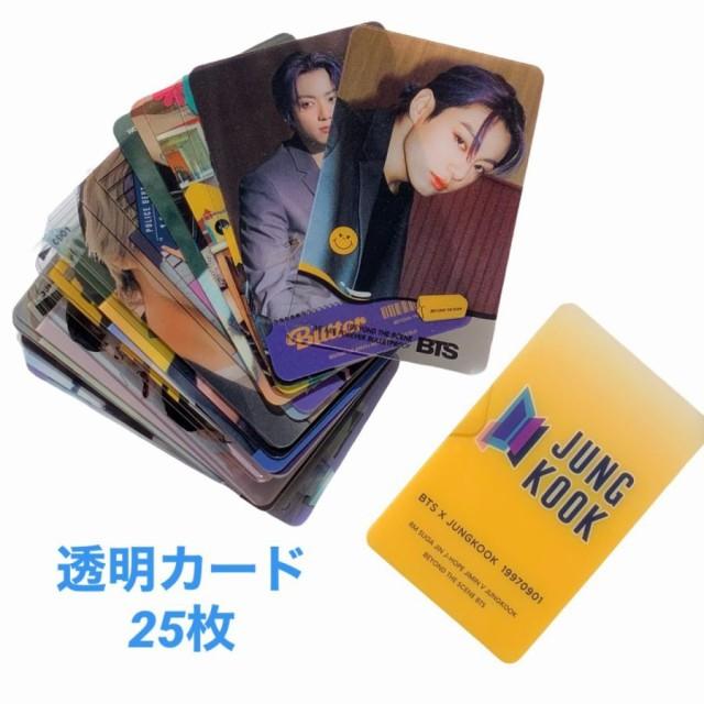 【送料無料】  BTS ジョングク 透明 カードセッ...