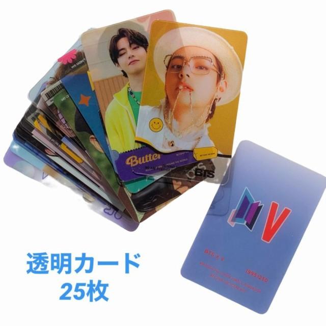【送料無料】  BTS V ブイ 透明 カードセット...