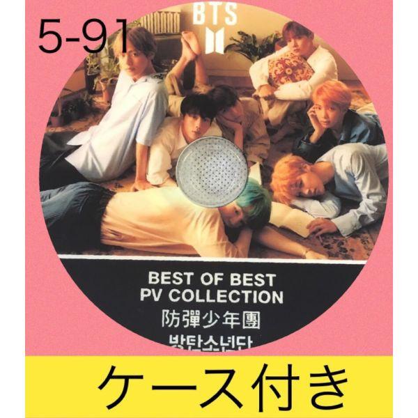 【送料無料 ・ケース付】 BTS 防弾少年団 バン...