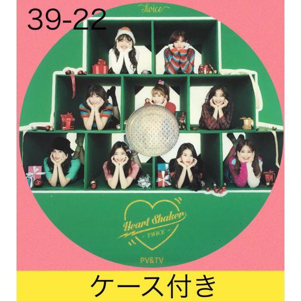 【送料無料・ケース付 】 TWICE DVD 韓流 グッズ...