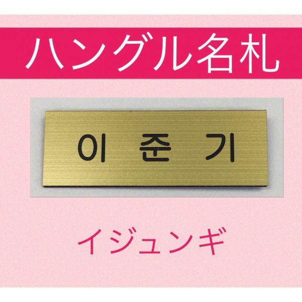 【送料無料】 イジュンギ LEE JOONGI イ・ジュン...