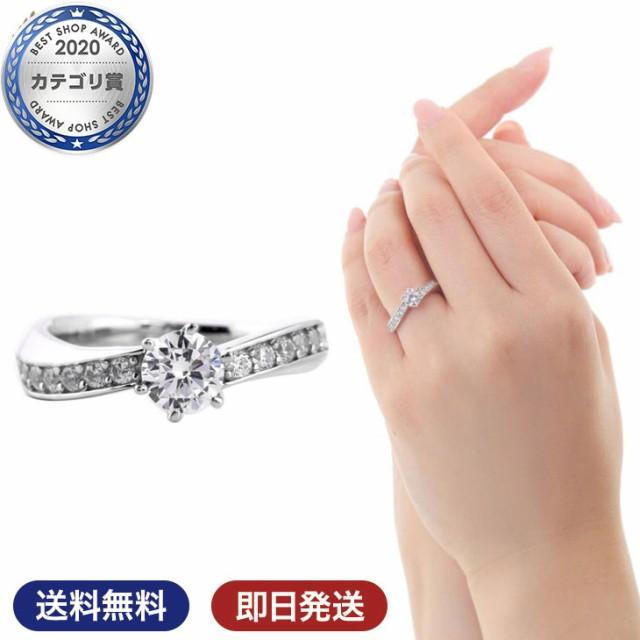 【安心の返品保証】 スワロフスキー リング 指輪 ...