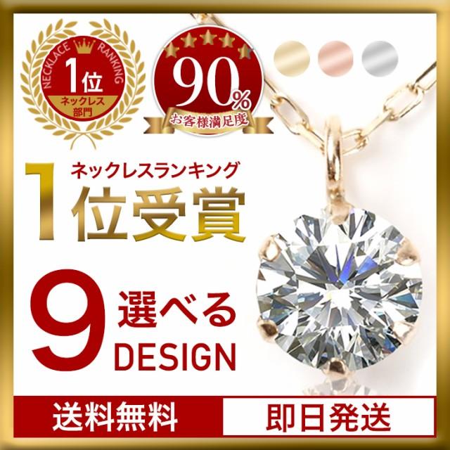 レディース ネックレス ダイヤモンド 一粒 ダイヤ...