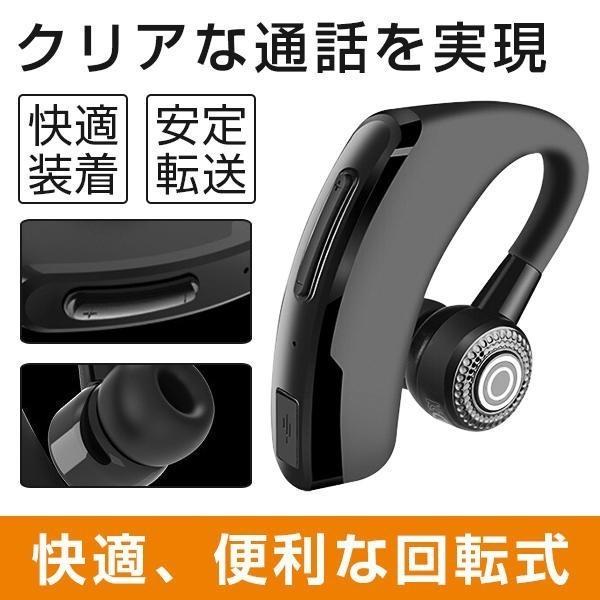 [進化版] Bluetooth イヤホン 片耳 左右耳兼用 ヘ...
