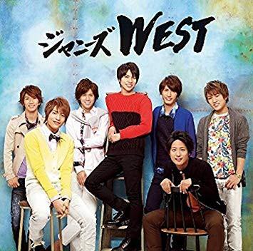 送料無料 ええじゃないか 初回盤 WEST盤 CD+DVD ...