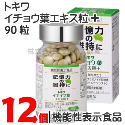 常盤薬品 トキワ イチョウ葉エキス粒 + 90粒 12個...