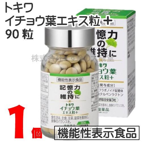 常盤薬品 トキワ イチョウ葉エキス粒 + 90粒 1個 ...