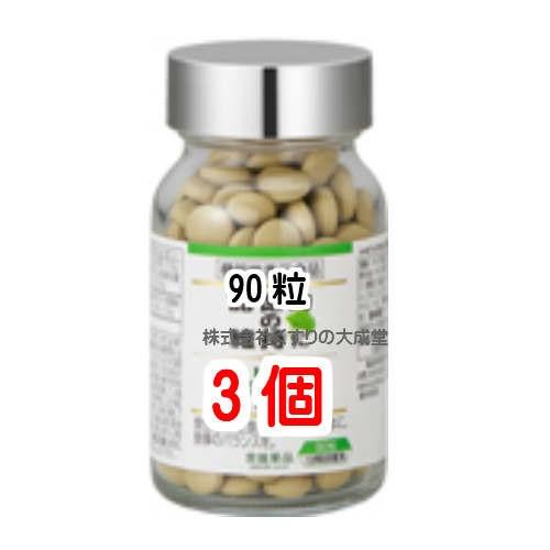 常盤薬品 トキワ イチョウ葉エキス粒 90粒 3個