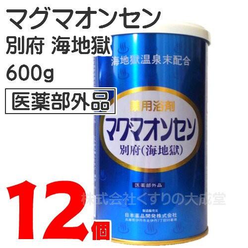 マグマオンセン 別府 海地獄 600g 12個 日本薬品...