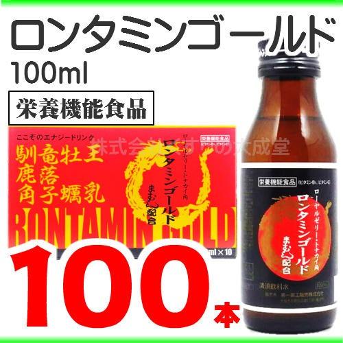 第一薬工販売 ロンタミンゴールド 100ml 100本 栄...