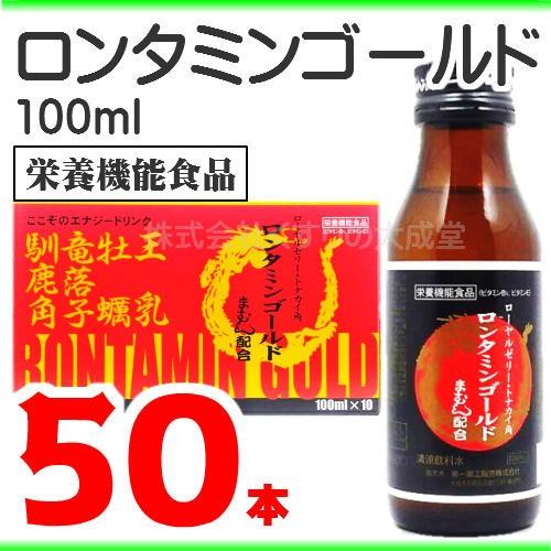 第一薬工販売 ロンタミンゴールド 100ml 50本 栄...