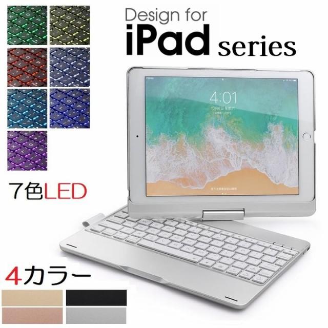 iPad 9.7インチ 第5世代/第6世代 2018/Pro 9.7(20...