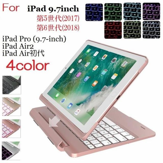 iPad 9.7インチ/Air初代/Pro (9.7-inch)/Air2専用...
