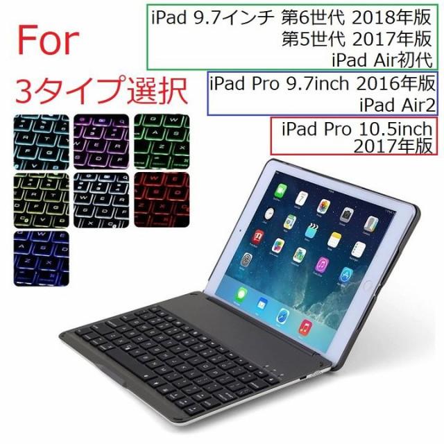 F8S iPad 9.7インチ 第5/6世代/Air初代/Pro 9.7in...