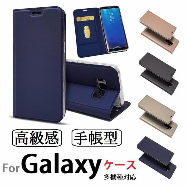 Galaxy Feel SC-04J/S8/S8Plus/S9/S9Plus/Note8選...