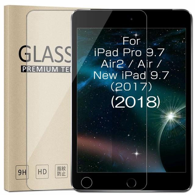 強化ガラス 液晶フィルム 保護 高透過性 耐衝撃iP...