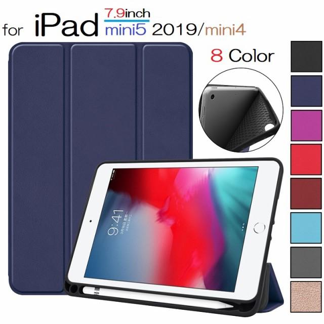 送料無料 iPad mini 第5世代 2019年版/iPad mini4...